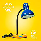 Лампа настольная Loga Light L-24 Слава Украине, фото 2