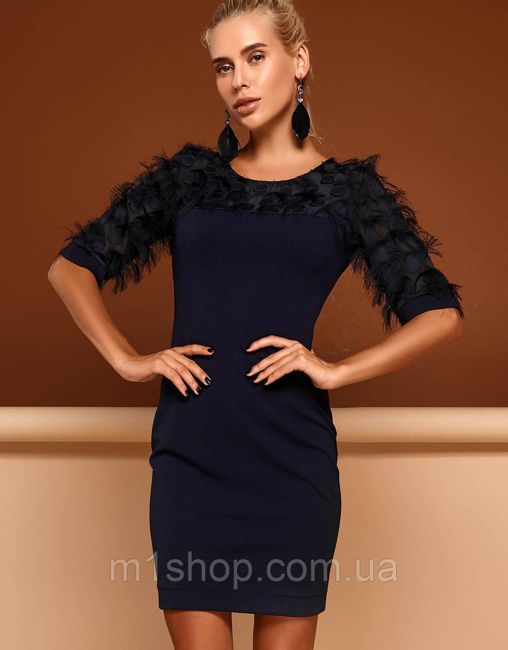 Женское вечернее платье с бахромой на рукавах (Рошельjd)