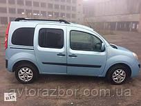 Кузов Рено Кенго 2 ll 08-12 1.5 Renault Kangoo запчастини