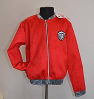 Детская куртка бомбер демисезонная для девочек подростковая, фото 1