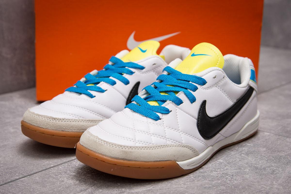 Кроссовки мужские Nike Tiempo, белые (13964),  [  41 42 44 45  ]