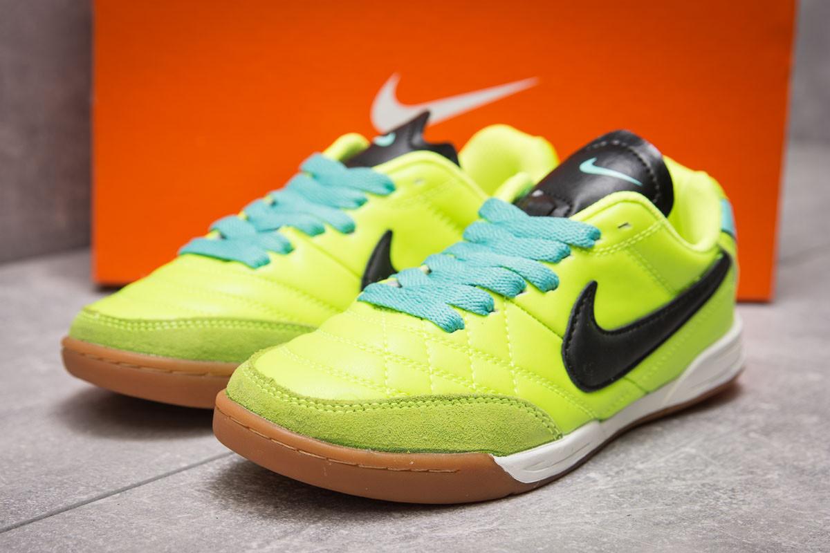 Кроссовки унисекс Nike Tiempo, салатовые (13954),  [  37 38 39 40 41