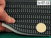 Авто-ткань (Германия) для центральной части автомобиля, черно-серая, на поролоне и сетке 07-12, фото 1
