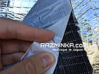 Вспененный каучук фольгированный самоклеющийся 6мм, фото 3