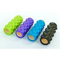 Валик, ролик массажный для спины и йоги OSPORT (MS 0857-2)