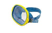 Маска для плавания Акванавт (резина, пластик, каленое стекло)