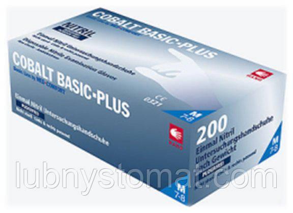 COBALT BASIC-PLUS Перчатки нитриловые без пудры 200 шт. (100 пар) фиолет. размер S AMPri Германия
