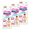 Подгузники Merries XL (12-20 кг) 44 шт - 3 уп