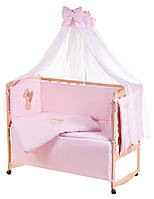 Детская постель Qvatro Ellite AE-08 апликация Розовый мишка стоит с сердцем