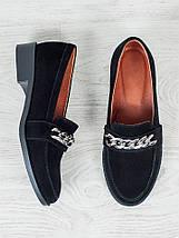 Туфли лоферы Цепи замша 6400-28, фото 3