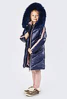 Детское зимнее теплое пальто DT-8267-2  синий