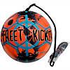 Мяч футбольный SELECT STREET KICKER (327) оранж/голуб р.4