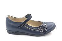Детские туфли для девочек р. 32 - 21,5см ТМ Lapsi (Лапси) 16-1275 синие