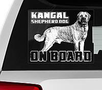 Наклейка на авто / машину Кангал на борту