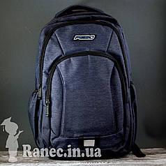 c9120302aee9 Рюкзаки COOL For SCHOOL городские - купить в Украине, Киеве недорого ...