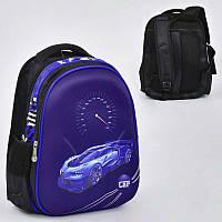Рюкзак школьный N 00115 (50) 2 кармана