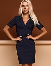 Женское короткое стрейчевое платье-футляр (Стейси jd), фото 3