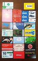 Печать пластиковых карт, дисконтов, бирок