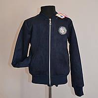 Куртка-бомбер демисезонная для девочек детская/подростковая, фото 1