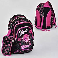 Рюкзак школьный N 00222 (24) 7 карманов