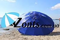 Торговый Зонт Садовый Зонт Пляжный Для Кафе Летней Площадке Дачи Сада 3 м 16 спиц