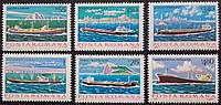 Румыния 1979 Торговый флот - MNH XF
