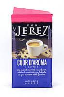 Кава Don Jerez Cuor D Aroma 250г.