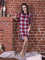 Рубашка/домашнее платье Роксана  Love story 680 красный  Х_680