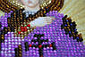 Набор для вышивки бисером икона Святой Глеб, фото 2