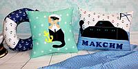 Подушка именная для Мальчика