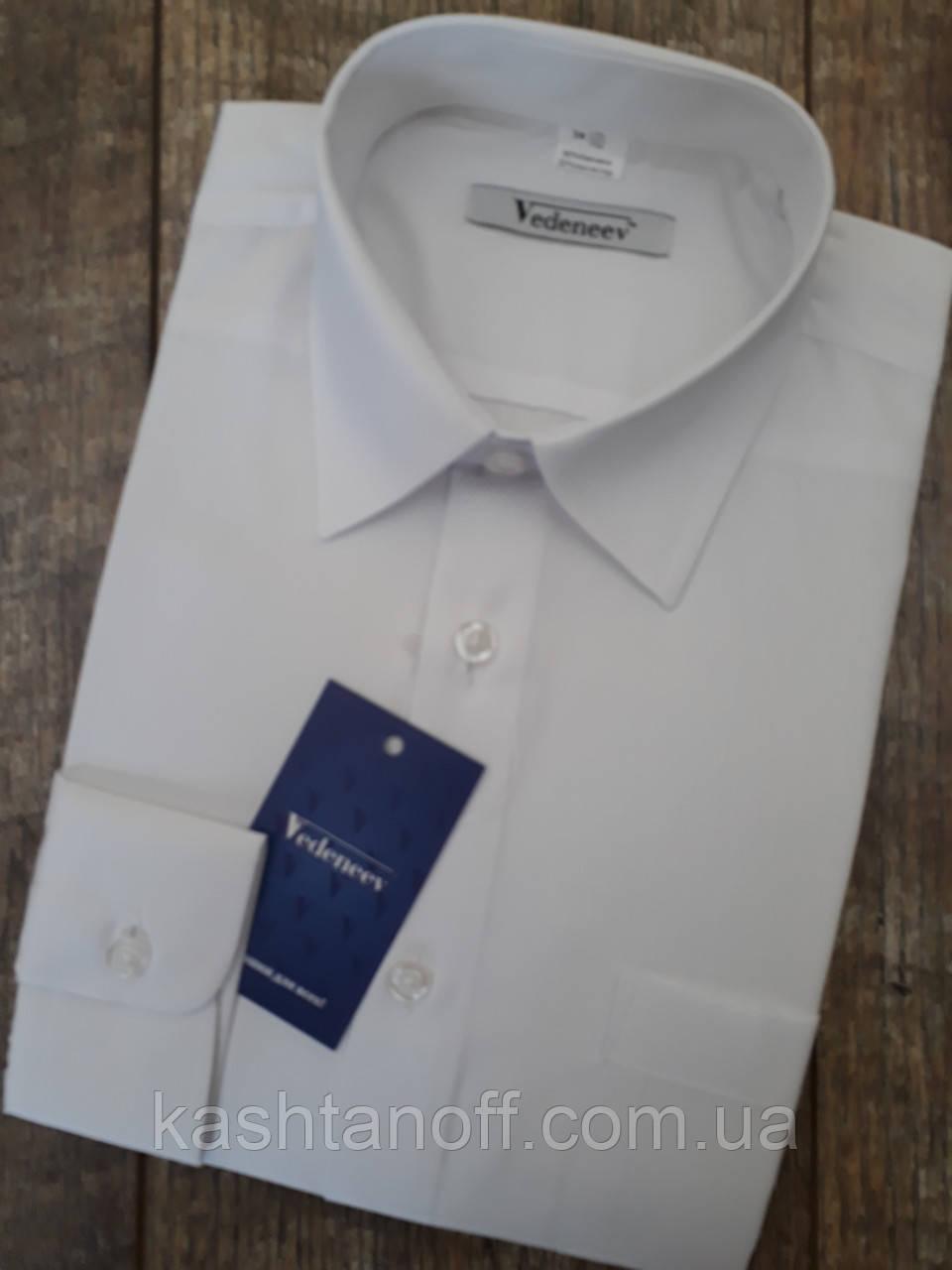 Біла шкільна сорочка