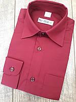 Бордовая школьная рубашка