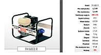 Фого генератор / бензогенератор fh 6001 r 230 в 5,6 квт, honda, стабилизация напряжения