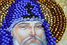 Набор для вышивки бисером икона Святой Арсений, фото 2