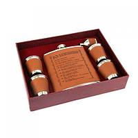 Подарочный набор Фляга 10 алкогольных заповедей 104939