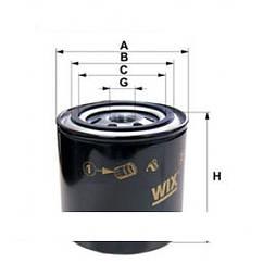 Фильтр масляный (центробежный) DAF CF 75, CF 85, XF 95  OE 1310891   WIX FILTERS 57017
