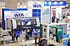 Итоги выставки «XIII Международный промышленный форум – 2014»