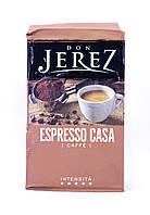 Кава Don Jerez Espresso 250г, фото 1