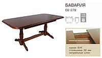 Стол раскладной Бавария шпон 1600(2000)*900