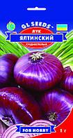 Цибуля Ялтинська чудовий популярний середньостиглий сорт салатного призначення лежкий, упаковка 1 г