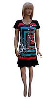 Модное летнее платье Bebygul №870, фото 1