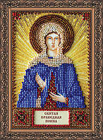 Набор для вышивки бисером икона Святая Нонна