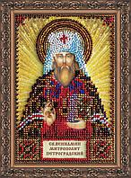 Набор для вышивки бисером икона Святой Вениамин