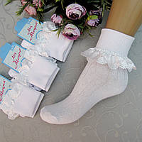 Носки белые для девочек, 7 лет. Турция.  Детские  носки, гольфы, носочки детские.