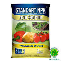 Комплексное минеральное удобрение для Овощей 2кг