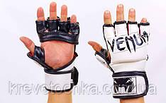 Перчатки для смешенных единоборств и MMA VENUM FLEX черные