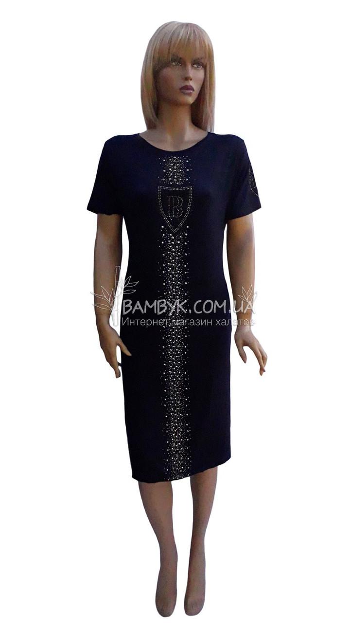 Модное летнее платье Bebygul №1571