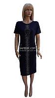 Модное летнее платье Bebygul №1571, фото 1