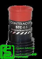 Сопло Вентури Contracor STC-5.0 карбид вольфрама