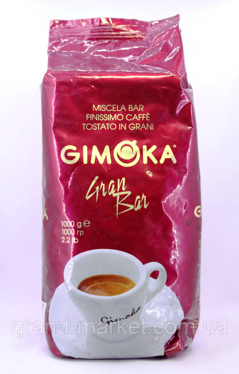 Кофе в зернах Gimoka Gran Bar 1кг.